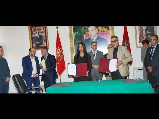 Sheikha Al Thani, SATUC signing ceremony protocol Tiznit Morocco