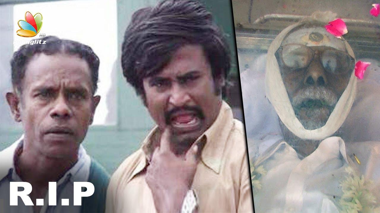 Rajinikanth's Mullum Malarum Actor Samikannu Passed Away