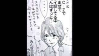 2700「つまさきのアイドル」を聞いて、もし宮田くんが歌ったら素敵だろ...