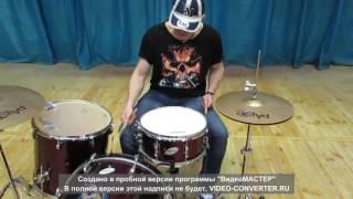 Уроки игры на ударных.  Обучение игре на барабанах для начинающих. Урок 5