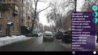 Урок Вождения Лукьяновка онлайн 2