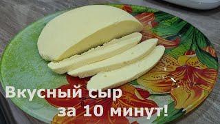 Самый простой рецепт домашнего сыра