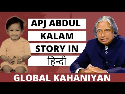 APJ Abdul Kalam Biography | Biography of famous people in Hindi | Full Documentary and Story 2017