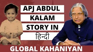 APJ Abdul Kalam Biography | Biography of famous people in Hindi | Full Documentary and Story 2018