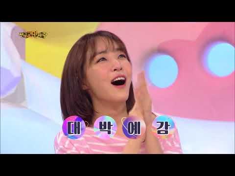 안녕하세요 - 예쁜 애 뒤에 힘센 애, 김동현-에이핑크와 춤신춤왕 인정!.20180709