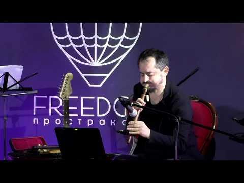 ARMENIA DUDUK PIANO DLE YAMAN IMPROVISATION