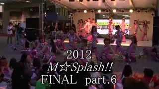 M☆Splash!! 2012 Final Part.6 lecca - ファミリア!