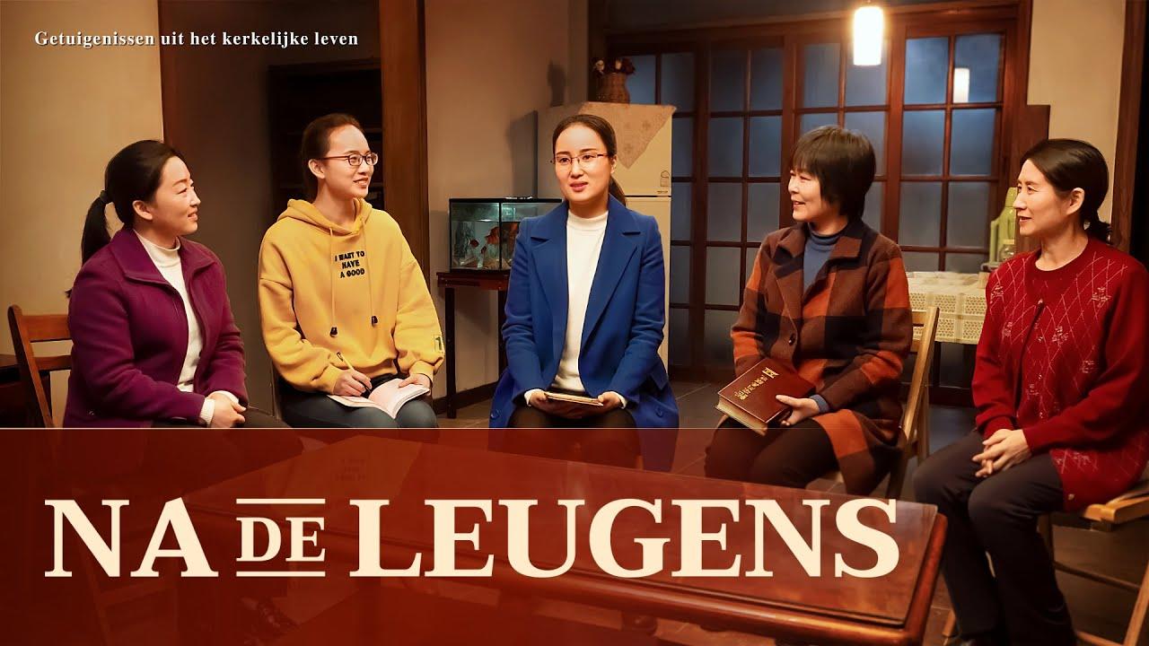 Ervaringen en getuigenissen van christenen 'Na de leugens' | Nederlands