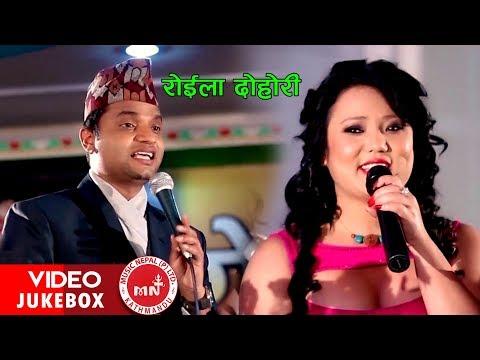 HIts Of Roila Song Pashupati Sharma & jyot Magar Video Jukebox || Ft Babbu Thapa & Parbati Rai
