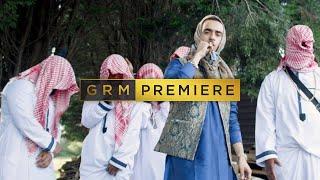 Ard Adz - Saudi [Music Video] | GRM Daily