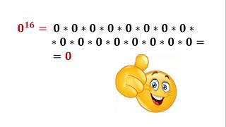 Степень числа. Математика 5 класс