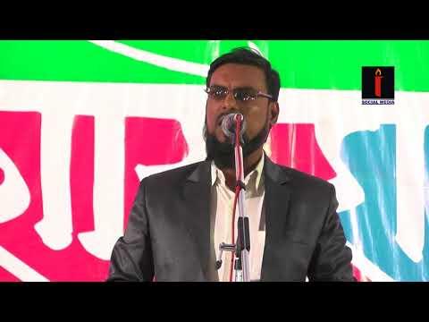 Ishtiyaq Kamil All India Mushaira Nagpur Ek Sham Veer Shahido Ke Nam