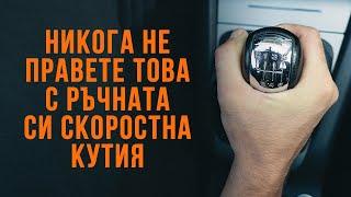 Смяна на Накладки за ръчна спирачка OPEL MOKKA - съвети за поддръжка на Спирачна система