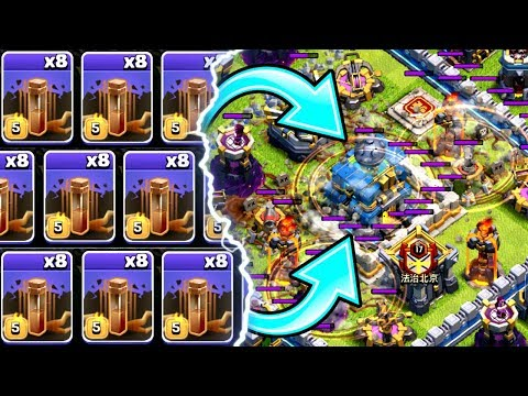 All NEW Earthquake Spells Are OP Or NOT!? - Clash Of Clans MAX LEVEL UNLOCKED!