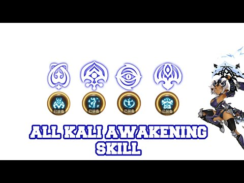 all kali awakening skill