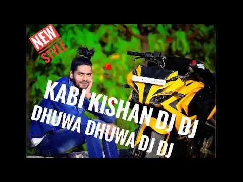 Kavi kishan DJ DJ dhuwa dhuwa