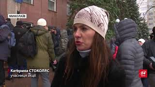 Через самогубство льотчика Волошина у Миколаєві вим...