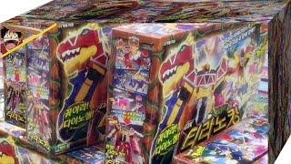 이마트 은평점에 판매중인 파워레인저 다이노포스 dx 티라노킹 반다이 장난감 소식