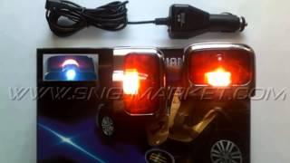 Дверная автоматическая заряжаемая от прикуривателя подсветка логотипа на IR-датчиках в автомобиль
