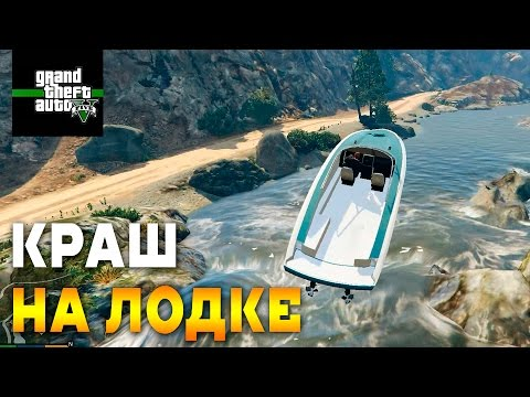 GTA 5 - Где найти песчаную акулу? [Пасхалки в ГТА 5] - Easter Egg