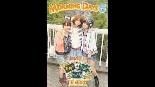 MORNING DAYS VOL.5 (full)