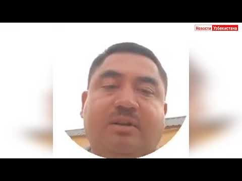 Andijon shahri sobiq hokimi videomurojaati. Ishqiy rasmlar haqida nima dedi
