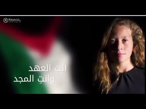 اغنية انت العهد   عهد التميمي ''Ahd Atamimi anti elahd