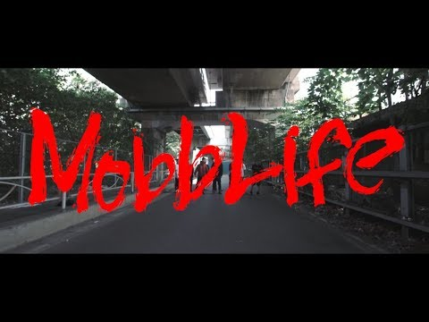 BAD HOP / Mobb Life feat. YZERR, Benjazzy & T-Pablow (Official Video)