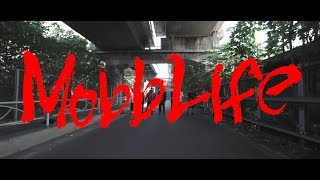 BAD HOP - Mobb Life (feat. YZERR, Benjazzy & T-Pablow)