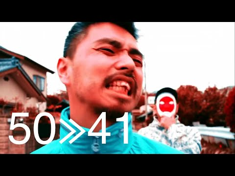2018年の日本語ラップ My Top 50 Japanese Rap Songs of 2018 vol.1