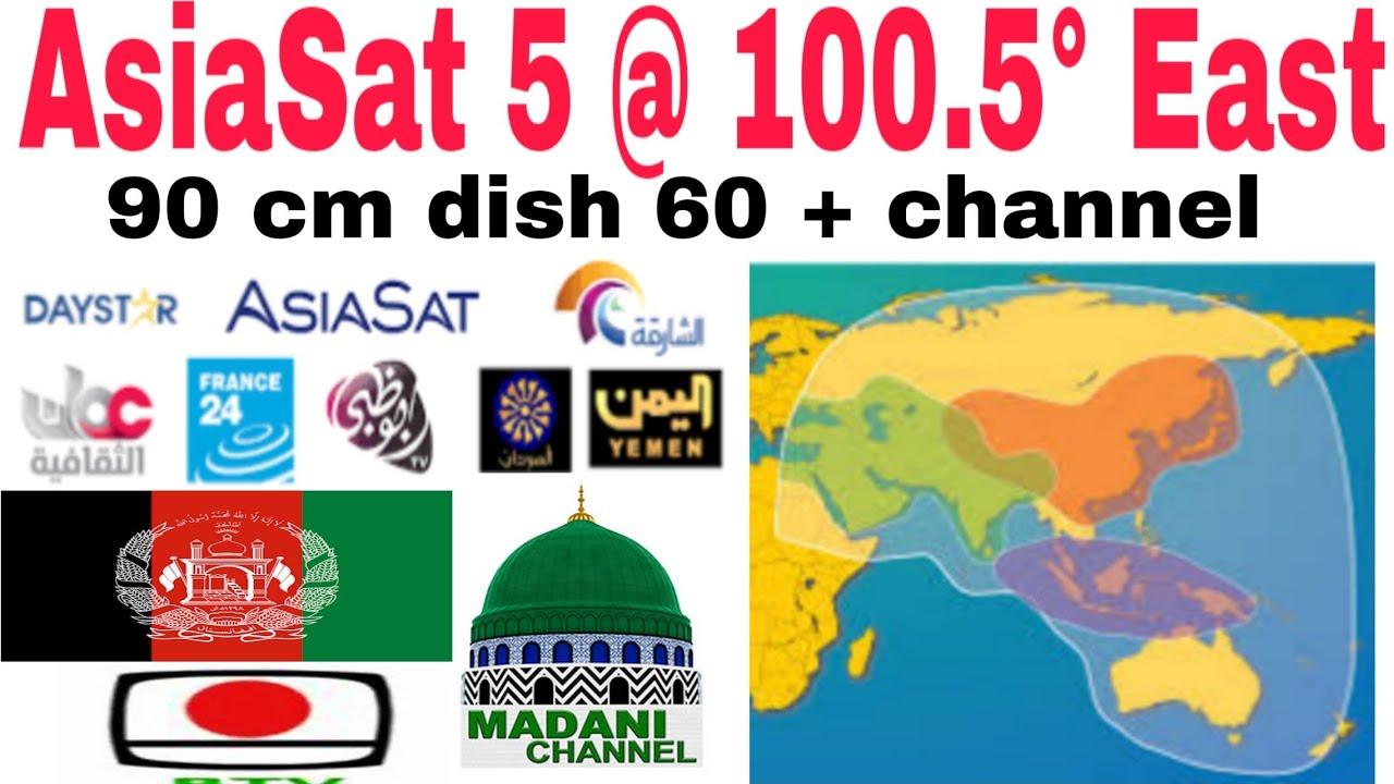 100 5 east 90 cm dish biss key by satellite ki duniya