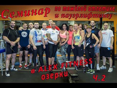 интим знакомства Чкаловск
