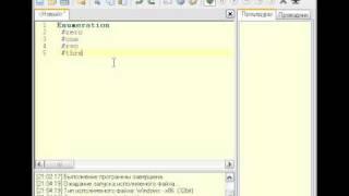 PureBasic, урок №4 - константы и переменные (часть 1)