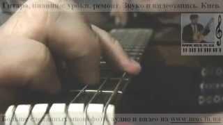 Мой кавер на 'Город золотой' репертуар Бориса Гребенщикова   MUS IN UA Уроки в Киеве   гитара, бас г