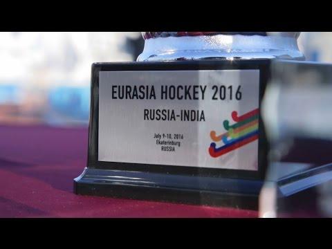 EurAsia Hockey 2016 - Day 2