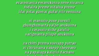 Manmadha Movie - Kadanna Preme Full Video Song - green screen Simbu,Jyothika,Sindhu thulani