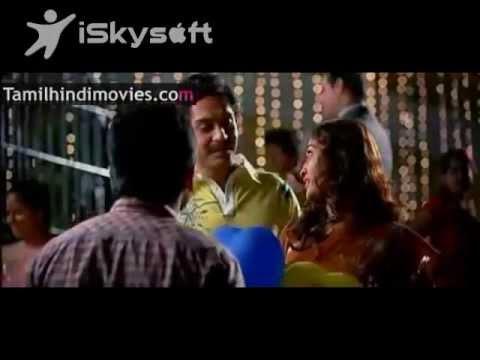 Naan Mahan Alla Friendship Cute Fight.mp4