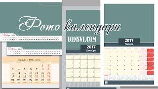 видео Купить Календарь VS настенный квартальный СК ( Следственный комитет ) на 2018 год (4303034)