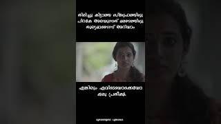 New sad whatsapp status video