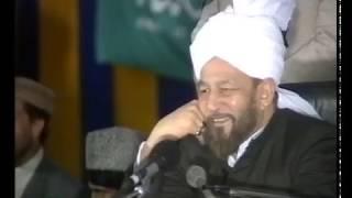 Majlis e Irfan 11 May 1991