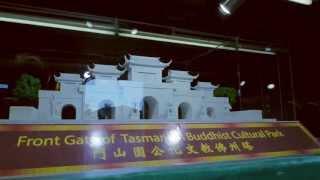 塔州中國佛教文化公園山門模型到 南中地區Campania大廳展覽