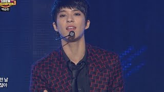 Video Baek Seung-heon - Wait A Minute, 백승헌 - 웨잇 어 미닛, Show Champion 20131120 download MP3, 3GP, MP4, WEBM, AVI, FLV Juli 2018