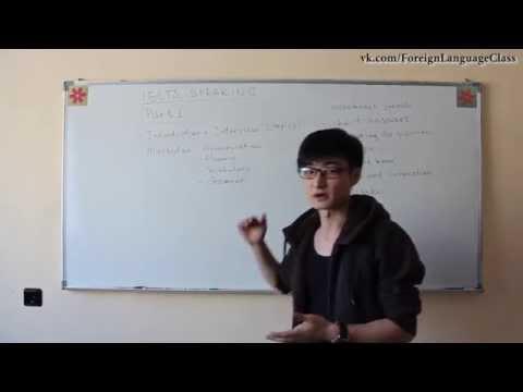 IELTS Speaking (Parts 1, 2, 3) ENG