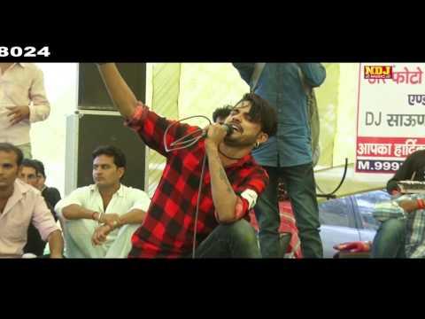 New Haryanvi Ragni 2016 | आवागमन लगी दुनिया में । Sonu Garanpuria | NDJ Music