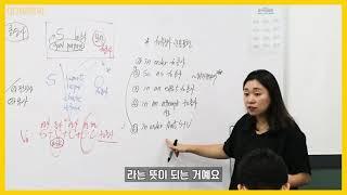 [이가은토익] 온라인 시그니처토익 현장강의 맛보기 - …