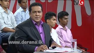 Aluth Parlimenthuwa | 24th May 2017 Thumbnail