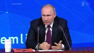 Владимир Путин: присутствие американских войск в Сирии не легитимно.