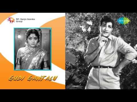 Gudi Gantalu | Neelona Nanne song