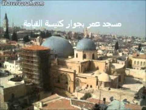 Fairuz Fairouz Amar / El Shou El Haky