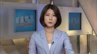 東大卒で才色兼備アナとして知られるTBSの岡村仁美アナウンサー(3...